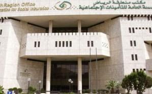 تعرّف على عقوبة التسجيل الوهمي في «التأمينات الاجتماعية»