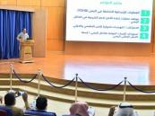 التحالف: الحوثيون مستمرون في محاولات عرقلة مفاوضات السلام بالسويد