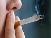 دراسة: الإصابة بالاكتئاب قد ترتفع بين المدخنين السابقين