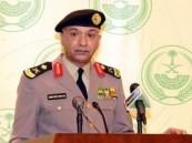 اللواء التركي: رجال الأمن اعتادوا تسجيل الإنجازات في جميع المواقف