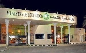 «التعليم»: حسم قضايا شاغلي الوظائف التعليمية المتعثرة في عام واحد