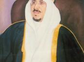 الاميرة فهدة بنت سعود :الملك سعود اول من اطلق إشارة البث الاذاعي والتلفزيوني