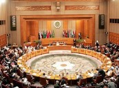 الجامعة العربية تدين قرار حكومة الاحتلال الإسرائيلي بناء 800 وحدة استيطانية في القدس
