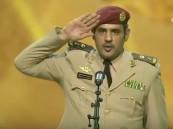 فيديو.. الحارثي يلقي قصيدة عن قطر أمام خادم الحرمين