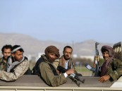قصف حوثي للجيش اليمني في الحديدة قبيل الانسحاب