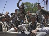 التحالف: 14 خرقًا حوثيًا لوقف إطلاق النار خلال 24 ساعة