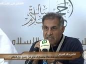 فيديو.. الخزاعي يقارن بين إدارة حشود جماهير كرة القدم وتنظيم الحج