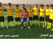 الخشل إلى نهائي بطولة الفقيد أحمد شراحيلي
