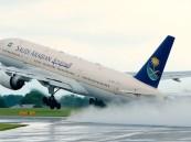 """""""الخطوط السعودية"""" تكشف سبب تأخر رحلاتها وتعتذر لعملائها"""