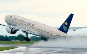 الخطوط السعودية تصدر بيانًا بشأن سفر السعوديين إلى تركيا