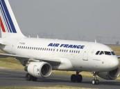 الخطوط الفرنسية توقف رحلاتها إلى طهران