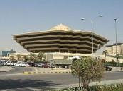 الداخلية: القتل تعزيرًا لثلاثة جناة في الرياض