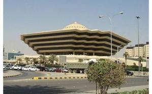 تنفيد حكم القتل قصاصاً بأحد الجناة في مكة