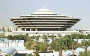 القتل قصاصاً لمواطن أطلق النار على آخر بسبب خلافات  في الرياض