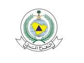 مدني مكة يطلق تحذيرًا للمواطنين والمقيمين