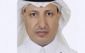 الدكتور فارس المرزوقي وكيلًا لجامعة الباحة للتطوير الأكاديمي
