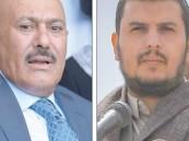 تمديد العقوبات على «الحوثي والمخلوع».. وتجميد 50 مليون دولار