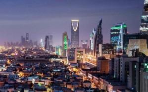 البيان الختامي لقمة العشرين: نتطلع لقمة ناجحة في السعودية 2020