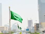المملكة تتقدم الثالثة ضمن دول العشرين في خفض انبعاثات الوقود