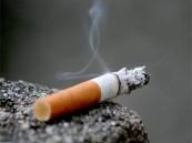 السجائر والشيشة يتنافسان على الأكثر ضرراً