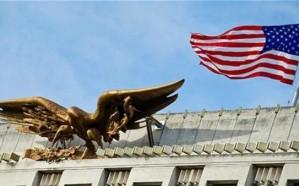السفارة الأمريكية تحذِّر رعاياها في المملكة
