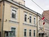 مجهولون يقتحمون السفارة الكندية في اليونان