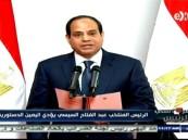 عبد الفتاح السيسي يؤدي اليمين الدستورية ويتسلم رسميا رئاسة مصر