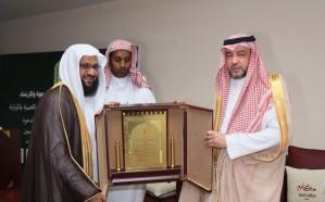 نائب وزير الشؤون الإسلامية يرعى ختام فعاليات البرامج المهارية للعاملين في موسم حج هذا العام