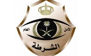 شرطة الرياض تكشف تفاصيل القبض على سارق سيارة