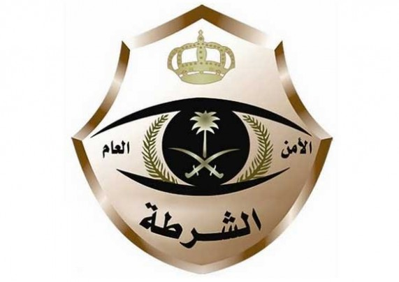 شرطة الرياض تطيح بمواطنيْن امتهنا سرقة المستودعات وسلب المارة بالطرق