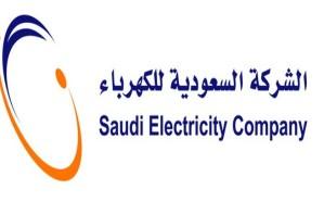 """""""السعودية للكهرباء"""" تُغذي قطار الحرمين بـ 6 محطات موزعة بين مكة المكرمة والمدينة المنورة"""