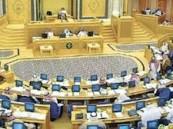 """""""الشورى"""" يطالب بتأسيس جهة تنفيذية لمباشرة حالات العنف الأسري"""