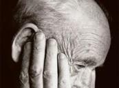 3 عوامل تؤجل خرف الشيخوخة.. تعرف عليها