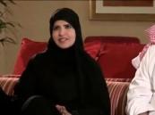 زوجة الشيخ احمد الغامدي: ابنتي ترفض كشف وجهها