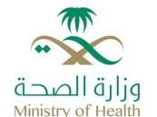 «الصحة» تحذر: الخلطات العشبية لعلاج السكري خطر على الكلى والكبد