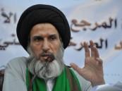 """المرجع الصرخي: """"الحشد الشعبي"""" مشروع إرهابي بتوجيه من إيران"""
