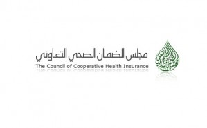 الضمان الصحي: صلاحية بوليصة تأمين السفر 30 يومًا من تاريخ السفر