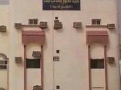 معاناة لا تنتهي لطالبات كلية العلوم والآداب في محافظة المخواة