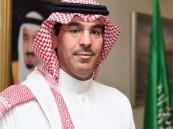 تصريح وزير الثقافة والإعلام  في الذكرى السابعة والثمانين لليوم الوطني