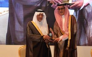 الفيصل يرعى حفل تكريم الحائزين على جائزة الوطن