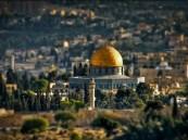 أمريكا توقف مشروع «القدس الكبرى» وتمنع التصويت عليه