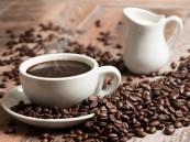 أضرارها كثيرة.. لا تفرط في شرب القهوة في هذه الحالة