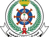 القوات البحرية الملكية تعلن موعد التحضير في دورة الفرد الأساسي 212