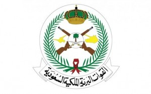 بالفيديو: مراسم تسليم راية قائد القوات البرية للفريق فهد بن تركي