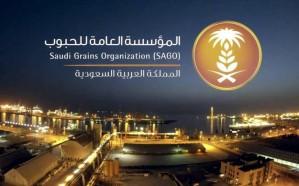 المؤسسة العامة للحبوب تبدأ صرف مستحقات الدفعة الرابعة لمزارعي القمح المحلي