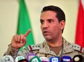 المالكي: المملكة ودول التحالف تسعى لتحقيق الأمن والاستقرار في اليمن