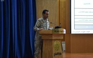التحالف يعترض طائرة بدون طيار أطلقتها المليشيا الحوثية باتجاه المدنيين في جازان
