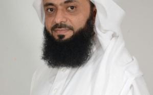 """جمعية """"زمزم"""" تتلقى دعماً من مؤسسة الراجحي الخيرية بأكثر من 2 مليون ريـال"""