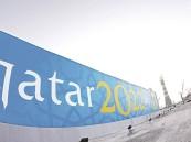 """""""واشنطن بوست"""": قطر ستسمح بالمثلية الجنسية والكحول في كأس العالم"""