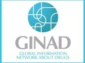 """""""الداخلية"""" تطلق """"جناد"""" أول شبكة عالمية معلوماتية لمحاربة المخدرات"""